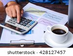 close up  business man or... | Shutterstock . vector #428127457