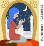 girl praying at ramadan | Shutterstock .eps vector #428135803