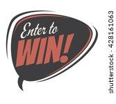 enter to win retro speech bubble   Shutterstock .eps vector #428161063