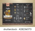 vintage chalk drawing coffee... | Shutterstock .eps vector #428236573