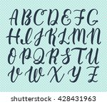 hand drawn latin calligraphy... | Shutterstock .eps vector #428431963