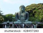tokyo  japan   16 may  2016 ... | Shutterstock . vector #428457283