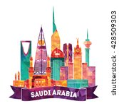 saudi arabia  detailed... | Shutterstock .eps vector #428509303