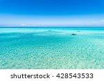 Sea  Sky  Landscape. Okinawa ...