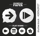 crumpled paper speech bubble....