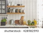 a collection of different... | Shutterstock . vector #428582593