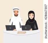 customer service arab people.... | Shutterstock .eps vector #428667307