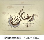 illustration of ramadan kareem... | Shutterstock .eps vector #428744563