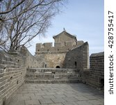 majestic great wall of china | Shutterstock . vector #428755417