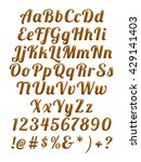 chocolate alphabets on white... | Shutterstock . vector #429141403
