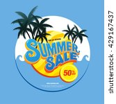 summer sale circle label | Shutterstock .eps vector #429167437