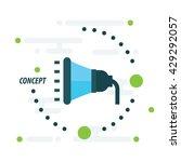 megaphone concept design blue