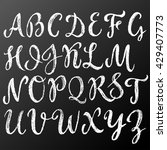 chalk script english alphabet.... | Shutterstock .eps vector #429407773