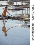 tainan   taiwan july 25  2015 ... | Shutterstock . vector #429427363