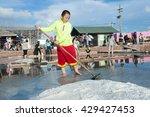 tainan   taiwan july 25  2015 ... | Shutterstock . vector #429427453