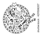 cozy cat. funny illustration of ... | Shutterstock .eps vector #429508207