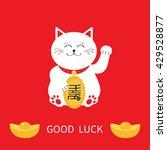 lucky cat holding golden coin.... | Shutterstock .eps vector #429528877