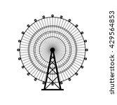 ferris wheel silhouette  circle.... | Shutterstock .eps vector #429564853