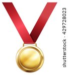 gold medal for first prize... | Shutterstock .eps vector #429728023