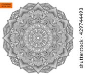 outline mandala for coloring... | Shutterstock .eps vector #429744493
