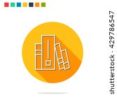 vector library icon