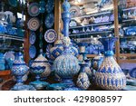decorated jugs. bazaar of... | Shutterstock . vector #429808597