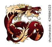 artful brown earth asian...   Shutterstock .eps vector #429884323