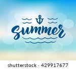 summer hand drawn brush... | Shutterstock .eps vector #429917677