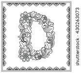 letter d  floral design.... | Shutterstock .eps vector #430263073