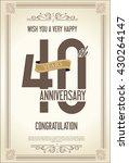 anniversary retro vintage... | Shutterstock .eps vector #430264147