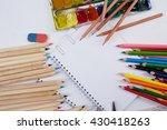school supplies | Shutterstock . vector #430418263