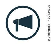 vector bullhorn icon