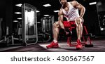 execute exercise with dumbbells | Shutterstock . vector #430567567