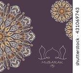 vector greeting card to ramadan ... | Shutterstock .eps vector #431069743