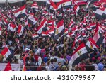 egyptian protest against muslim ... | Shutterstock . vector #431079967