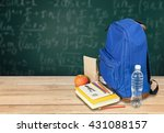 backpack. | Shutterstock . vector #431088157