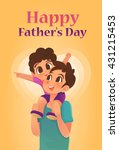 father and son  happy father's... | Shutterstock .eps vector #431215453