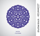 ornamental hand drawn flower...   Shutterstock .eps vector #431444227