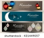 tree set of ramadan banner ... | Shutterstock .eps vector #431449057