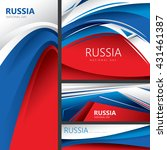 abstract russian flag  russia... | Shutterstock .eps vector #431461387