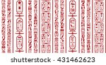 egyptian hieroglyphic writing... | Shutterstock .eps vector #431462623