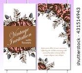 vintage delicate invitation... | Shutterstock . vector #431514943