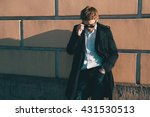 gorgeous man in a raincoat... | Shutterstock . vector #431530513