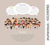 team work poster with big group ...   Shutterstock .eps vector #431540983