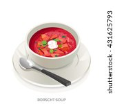 borscht soup bowl european soup ... | Shutterstock .eps vector #431625793
