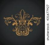 vintage baroque ornament. retro ... | Shutterstock .eps vector #431677927