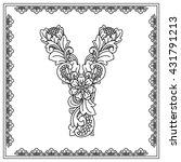 letter y  floral design. in... | Shutterstock .eps vector #431791213