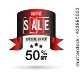 sale banner template design ...   Shutterstock .eps vector #431885023