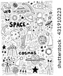 hand drawn space doodle set | Shutterstock .eps vector #431910223