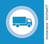 truck icon . vector illustration